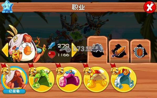 愤怒的小鸟英雄传白鸟全职业技能解析 _k73电玩之家