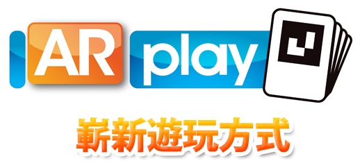 psv ar play功能图文介绍