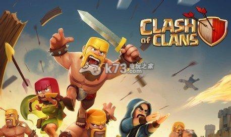 部落战争八本以下玩家注意事项
