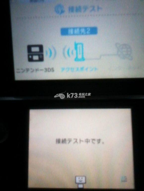gateway烧录卡3ds虚拟系统升级图文教程