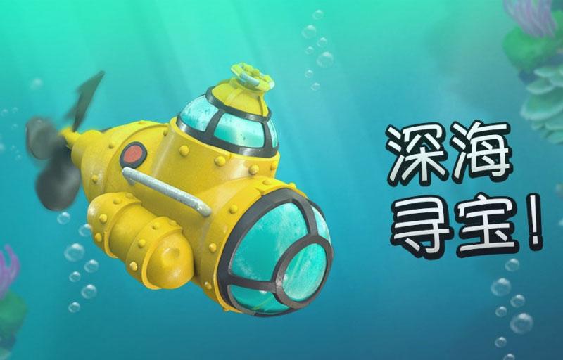 海岛奇兵攻略_神像属性_坦克升级_研究所升级_k73电玩