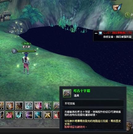 幻想神域钓鱼辅助_幻想神域攻略-k73游戏之家
