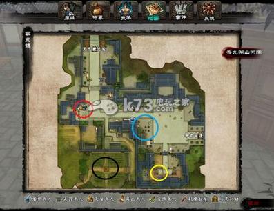 新剑侠传奇地图,宝箱,隐藏剧情解析图片