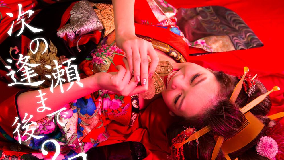 《大江户锻造师》发售日期公开:主打性&爱要素