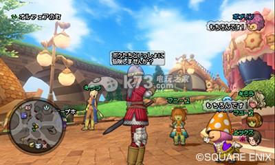 3ds《勇者斗恶龙10》wifi联机截图公开