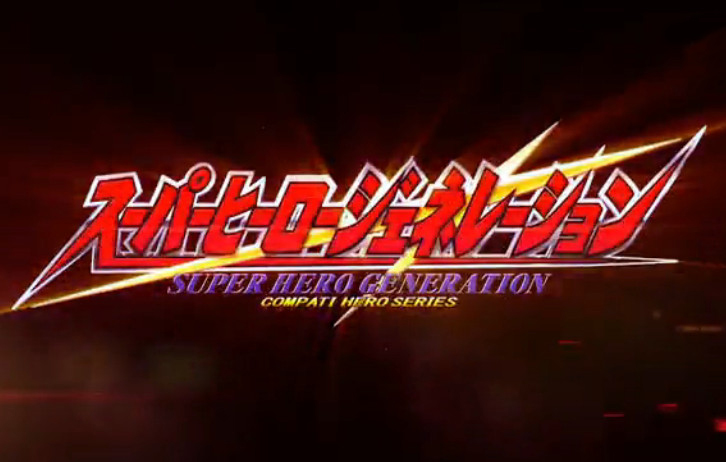 《超级英雄世纪》首段宣传PV及主题曲判明