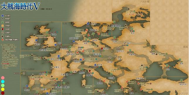 大航海时代5地图分享