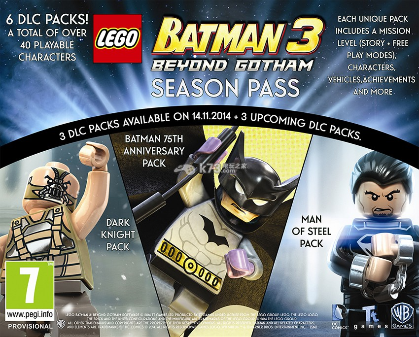 《乐高蝙蝠侠3》DLC Season Pass包公布