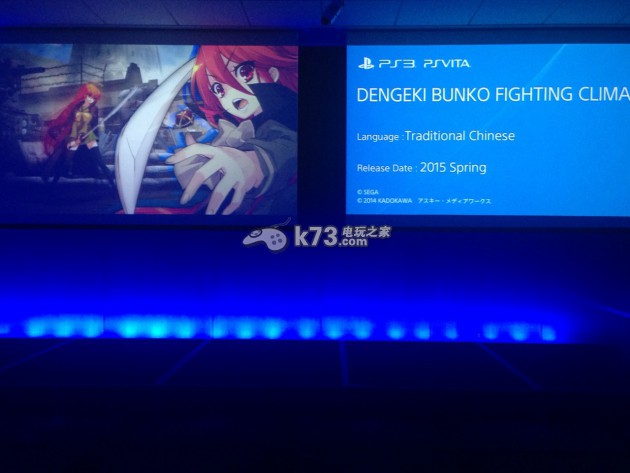 《电击文库Fighting Climax》中文版发售决定