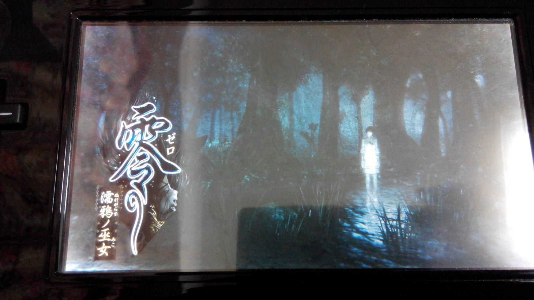 《零濡鸦之巫女》偷跑开箱图文