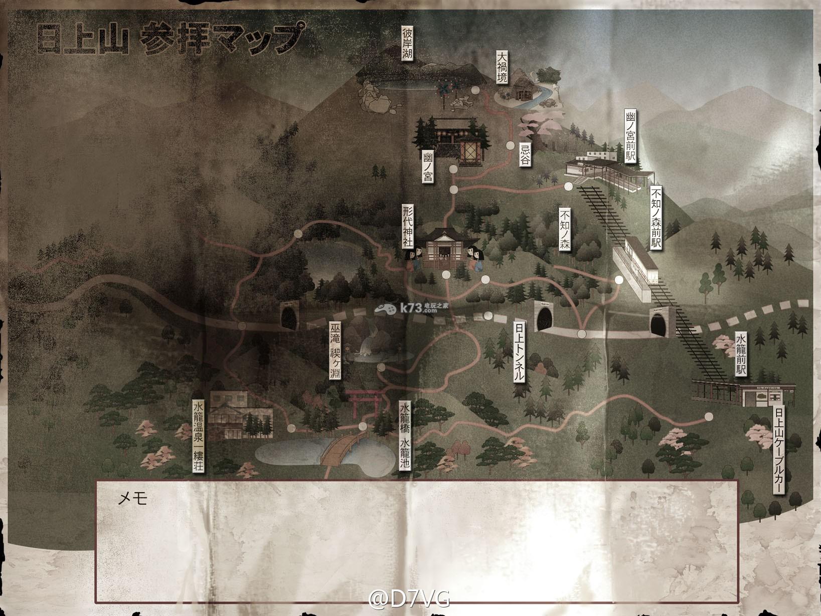 零濡鸦之巫女登场人物介绍及日上山地图一览