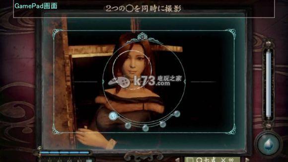 零濡鸦之巫女电视显示相机画面的解决方法
