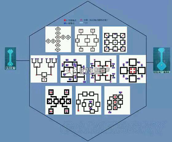 刀剑神域虚空碎片隐匿区详细地图一览 -k73电玩之家