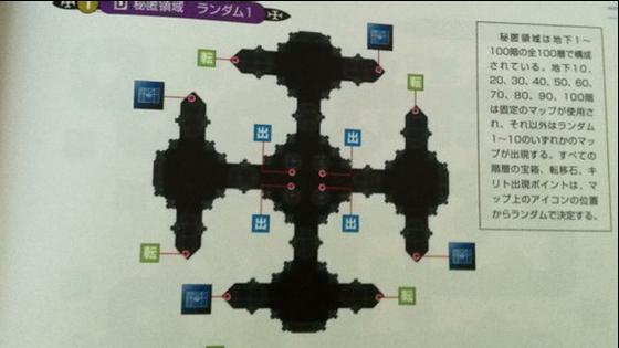 刀剑神域虚空碎片隐匿区详细地图一览
