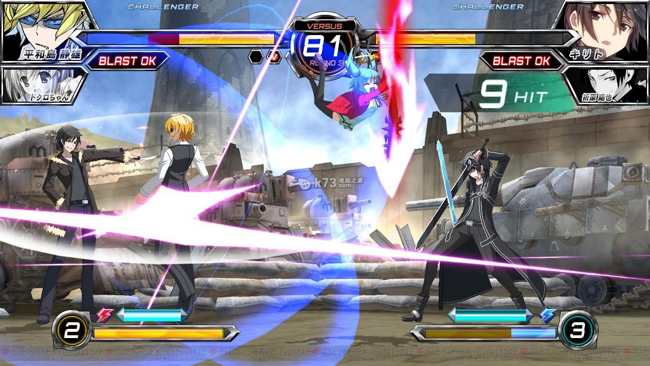 《电击文库Fighting Climax》新增3名支援角色