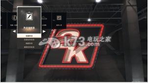 NBA2K15 MC训练模式镜头修改方式