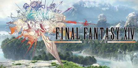 最终幻想14国服2.4版本内容介绍