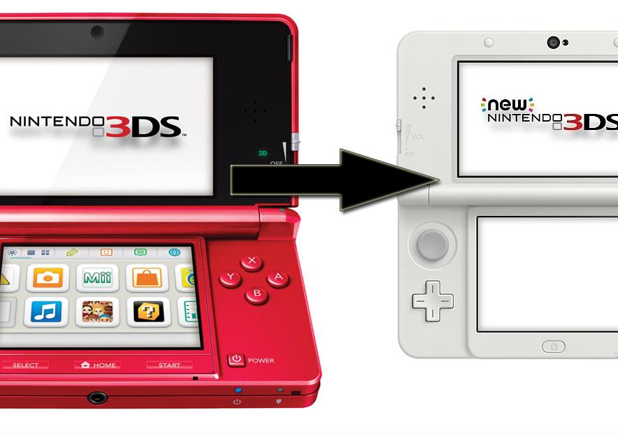 3ds到新3ds搬家官方说明步骤