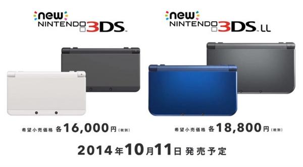 新3ds 3d矫正功能使用感想