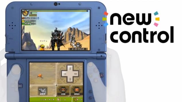 新3ds与旧3ds游戏运行速度对比