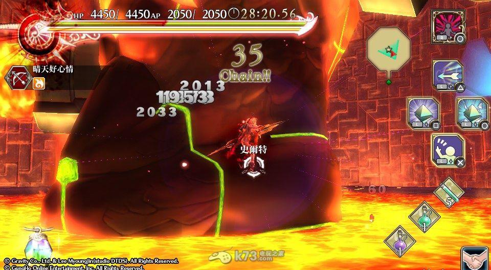 仙境传说奥德赛ACE真成长任务各章节怪物PT索引