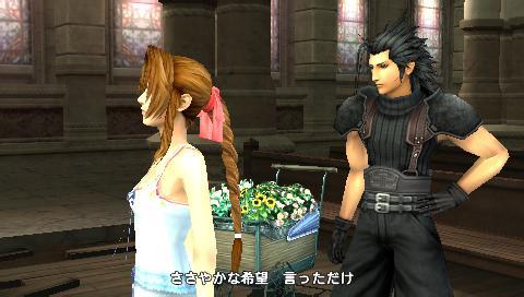 最终幻想7核心危机能力道具获得方法