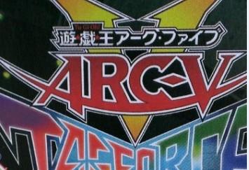 PSP還能再戰 《游戲王ARC-V卡片力量sp》今冬發售