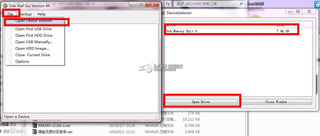 xbox360 16747自制系统升级图文教程