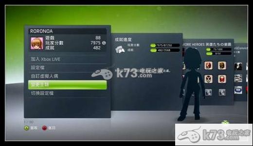 xbox360自制主题U盘拷贝教程