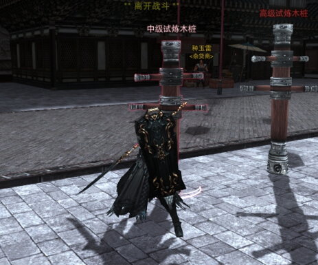 劍網3新門派蒼云全方位評測