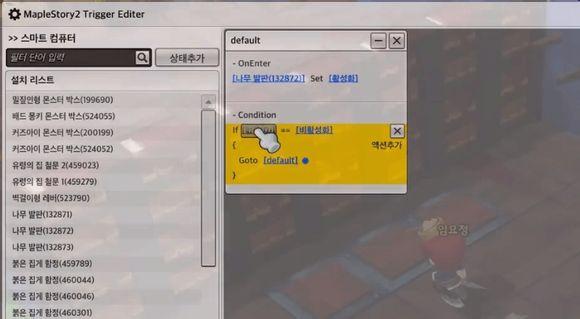 冒险岛2游戏系统基本介绍
