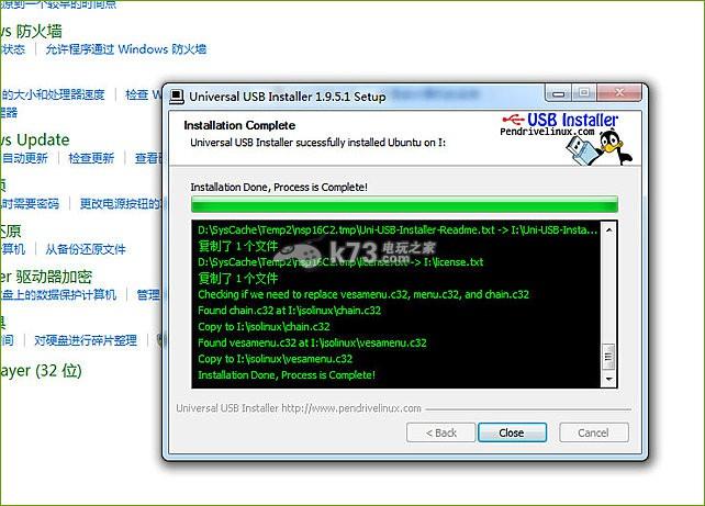 xboxone手动更换1.5T硬盘教程