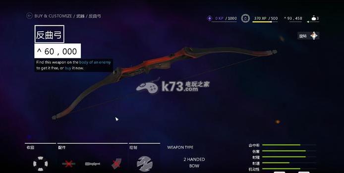 孤岛惊魂4全枪械解锁方法介绍