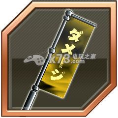 假面骑士斗骑大战2奖杯列表