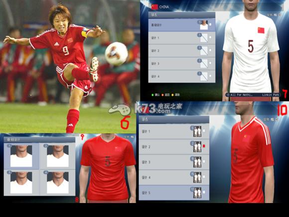 实况足球2015攻略 键位 球员数据 妖人 k73电玩之家