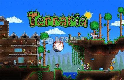 泰拉瑞亚terraria哥布林王的嘉冕详解