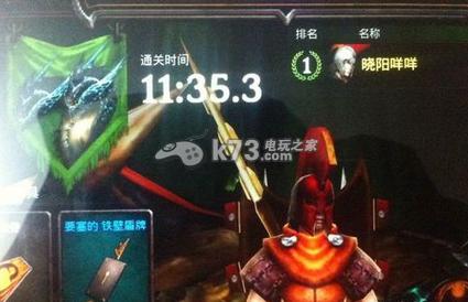暗黑復仇者2單刷龍boss技巧