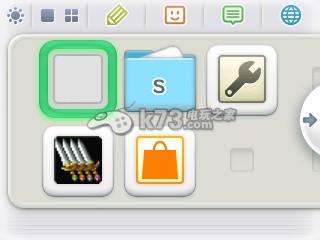 3DS用自制系统NTR CFW截图功能评测