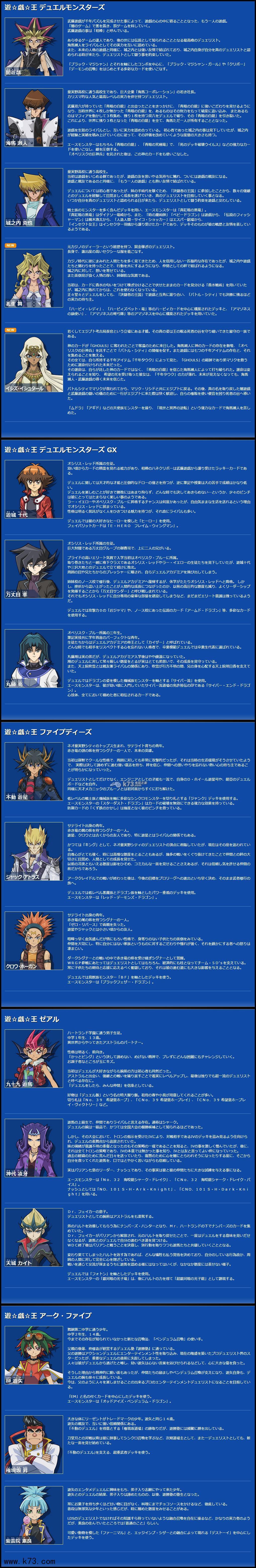 《游戏王ARC-V卡片力量sp》可继承前作存档