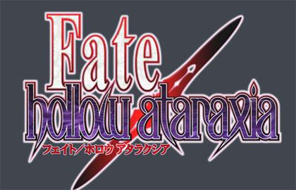 Fate/hollow ataraxia红A和金闪闪对比分析
