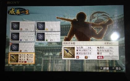 战国无双编年史3自创角色全第一密武获取方法