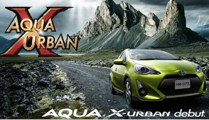 丰田新车AQUA宣传曲使用《勇者斗恶龙3》BGM