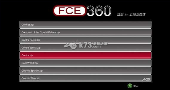 Xbox360 fc模拟器使用方法