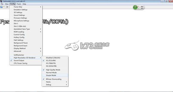 电脑端desmume模拟器X432r相关测试设置教程