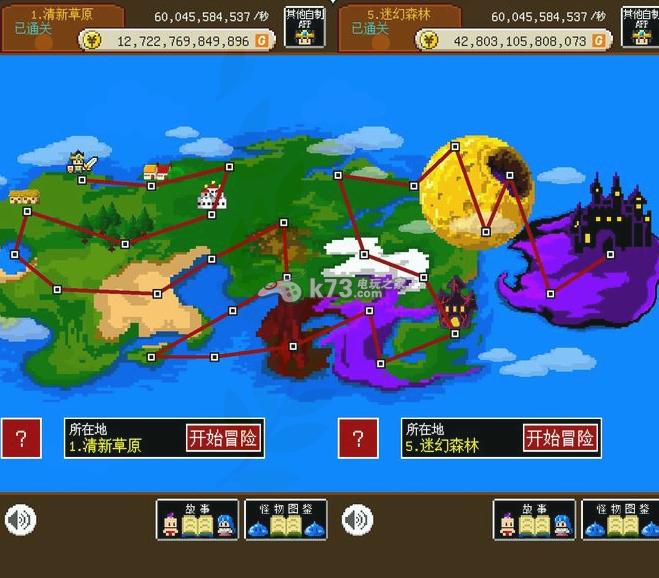 休闲的RPG玩法介绍