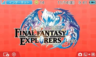 最终幻想探索者全职业技能一览