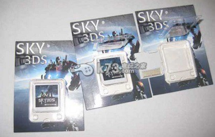sky3ds烧录卡存档备份恢复教程