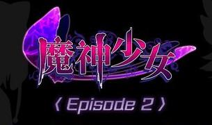 《魔神少女章节2》官网开放 平台/发售日未知