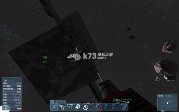 太空工程师矿石重力收集装置移动空间站一览