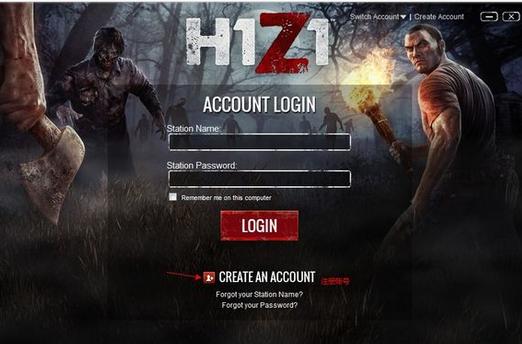 H1Z1创建帐户角色教程